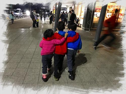 子供3人.jpg