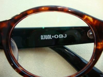 DSC02906.JPG