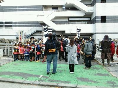 三原テレビ