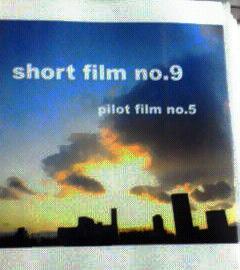 pilot film no.5_01.jpg