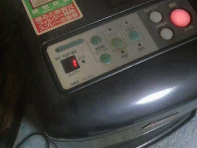 2010020400130000.jpg