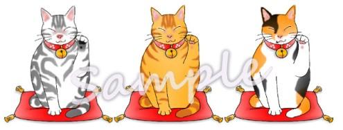 招き猫サンプル