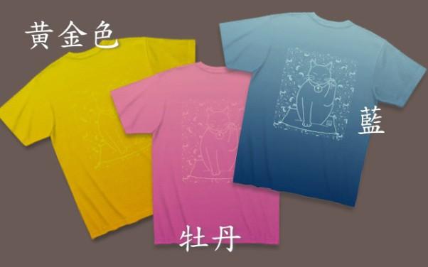 新作アジアンTシャツ