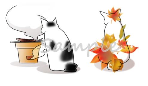 秋の猫イラスト