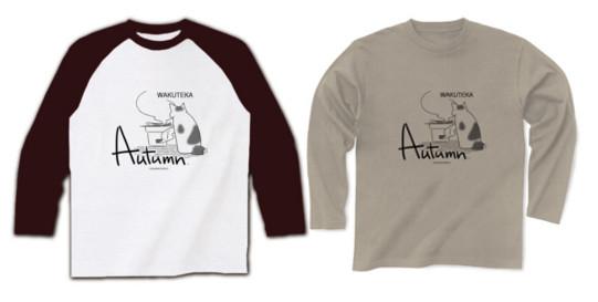 ワクテカ秋刀魚猫Tシャツ