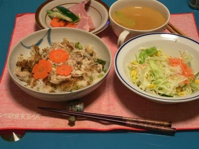 R0026524鰺ご飯、ハムマリネ、コーンサラダ、スープ_400.jpg