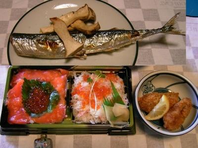 R0027990海鮮ちらしと牡蠣フライ、お吸い物とサンマ合成_400.jpg