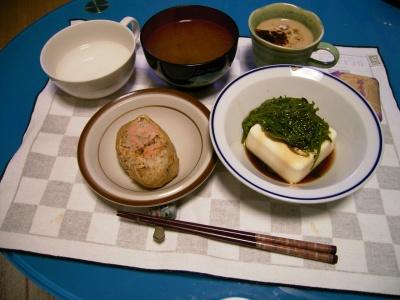 R0027998メカブ奴、いなり寿司、ワカメの味噌汁_400.jpg