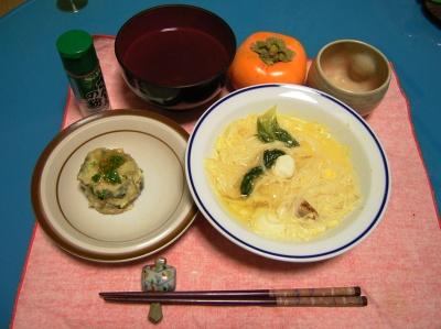 R0029052卵温麺、ナスのはさみ揚げ、お吸い物、柿_400.jpg