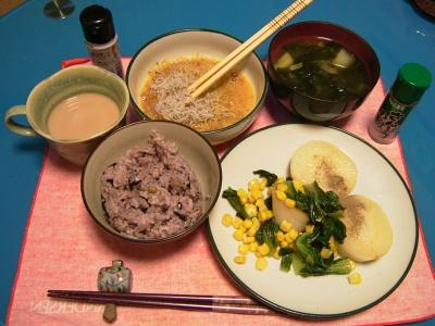 R0029204大根ステーキ、コーンと青梗菜添え、卵納豆ジャコまぶし、五穀米ご飯、豆腐と若布の味噌汁_400.jpg