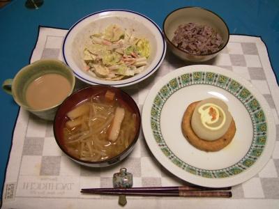R0029439大根とがんものポワレ、もやしの味噌汁、カラフルサラダ、五穀米ご飯_400.jpg