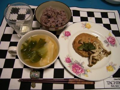 がんもステーキシメジ添え、ワンタンスープ、五穀米ご飯、白ワイン