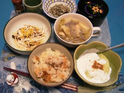 R0029821大根飯、菊と蕪の酢の物、コンニャクと鶏のスープ、ジャコ、錦松梅、マッシュポテトのヨーグルト和え_400.jpg