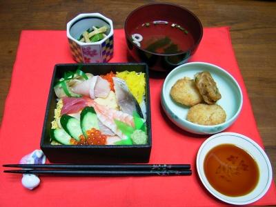 R0029825昼-ちらし寿司、蓮根揚げ、ホタテコロッケ、おすまし、小松菜のおひたし_400.jpg