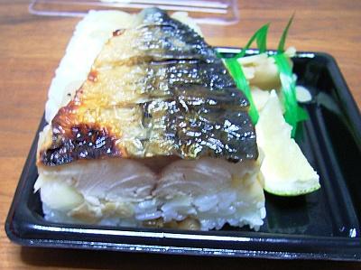 R0029829昼-焼き鯖寿司_400.jpg