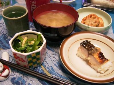 R0029835夜-鯖寿司、小松菜のおひたし、蓮根揚げ、お味噌汁_400.jpg