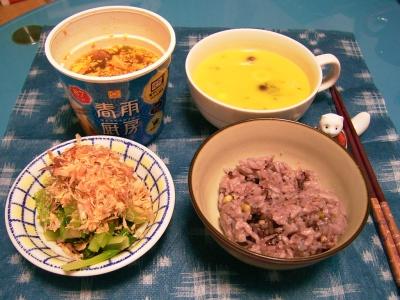 R0029971夜-小松菜のおひたし、カボチャスープ、春雨厨房、五穀米ご飯_400.jpg