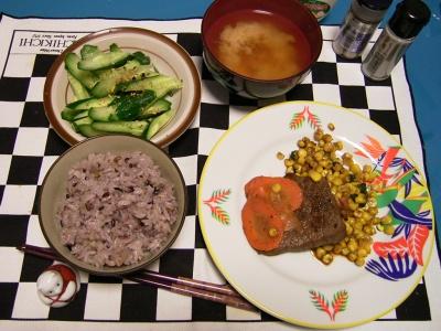R0030065夜-牛ステーキ、コーンと人参添え、五穀米ご飯、キュウリのサラダ、味噌汁_400.jpg