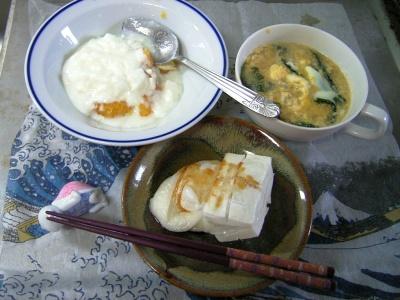 R0030068昼-醤油焼き餅、卵スープ、グレープフルーツヨーグルト_400.jpg