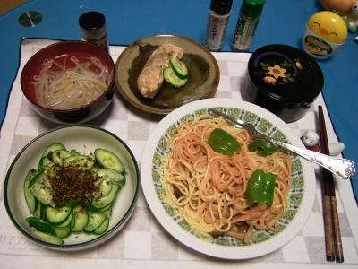 R0030168夜-タラコスパゲティ、キュウリサラダ、チキンソテー、もやしのスープ_400.jpg