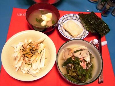 R0030251夜-海鮮エスニックスープ煮、豆腐のお吸い物、大根サラダ、海苔餅_400.jpg