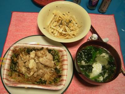 R0030254夜-鰺ご飯、大根サラダ、卵と春菊のスープ_400.jpg