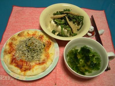R0030278夜-ジャコピザパン、筍と菜の花合えのせ豆腐、アオサのスープ_400.jpg