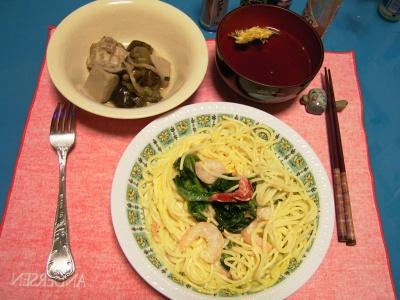 R0030715夜-海老とほうれん草のクリームスパゲティ、ナスと高野豆腐の炊き合わせ、干し菊のお吸い物_400.jpg