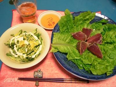 R0030770夜-カツオタタキ、キュウリと干し菊サラダ_400.jpg