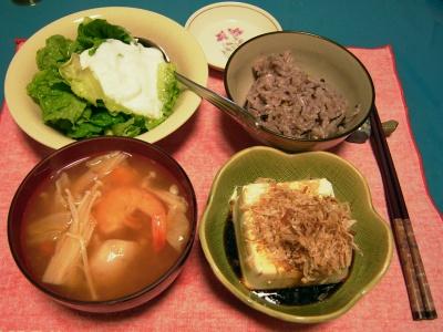 R0030832夜-冷や奴、トムヤムクン風スープ、ヨーグルトサラダ、五穀米ご飯_400.jpg