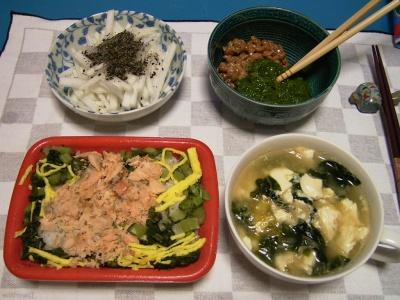 R0030916夜-鮭ごはん、豆腐エスニックスープ、めかぶ納豆、大根胡麻よごし_400.jpg