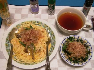 R0031056夜-たらこカルボナーラスパゲティ、ほうれん草のおひたし、エスニックスープ_400.jpg