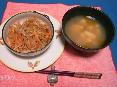R0031589夜食-豆腐スープ、もやしと人参ソテー_400.jpg