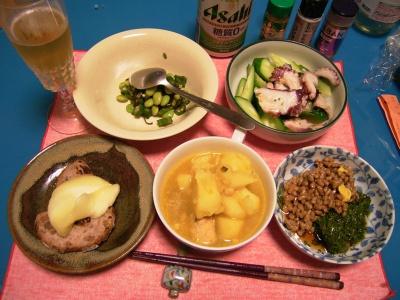 R0031605夜-ポテトカレー、カチョカバロとイチジクパン、めかぶ納豆、タコとキュウリのオリーブ合え、枝豆とオクラサラダ_400.jpg