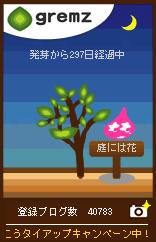 庭090819_水滴.jpg