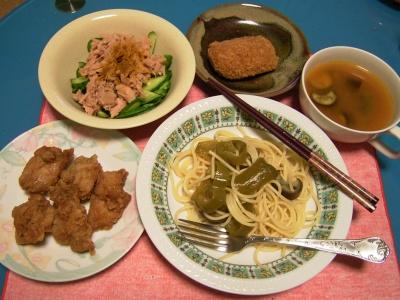 R0032906夜-ツナサラダ、鶏から揚げ、ピーマンスパゲティ、カニクリームコロッケ、なすのスープ_400.jpg