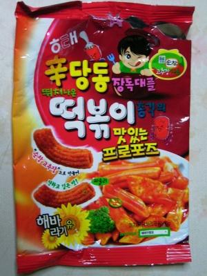R0033079韓国菓子袋表_400.jpg