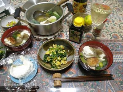 PB240112夜-鍋、ほうれん草の卵とじ、チーズ、ワイン_400.jpg