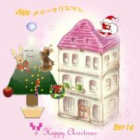 2009ツリー庭ミニ_200.jpg
