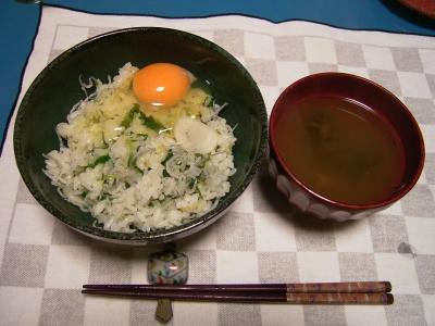 R0033434夜-七草ご飯とお吸い物_400.jpg