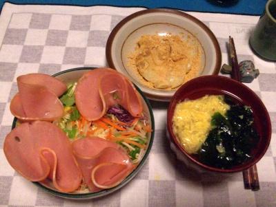 SBSH0101夜-ハムサラダ、黄粉餅、卵スープ_400.jpg