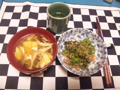 SBSH0123夜-菜の花おかか和え 、シメジと豆腐のスープ_400.jpg