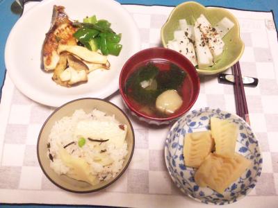 SBSH0220夜-筍ごはん、筍さっと煮、若竹汁、ブリ照り焼き、大根サラダ_400.jpg