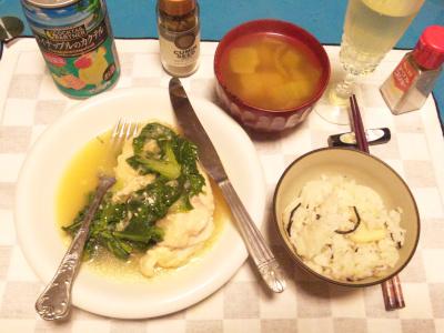 SBSH0220夜-チキンソテー青梗菜添え、麩のエスニックスープ、筍ごはん_400.jpg