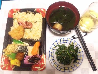 SBSH0247_0629夜-タコ飯弁当、ほうれん草の胡麻和え、わかめのお吸い物_400.jpg