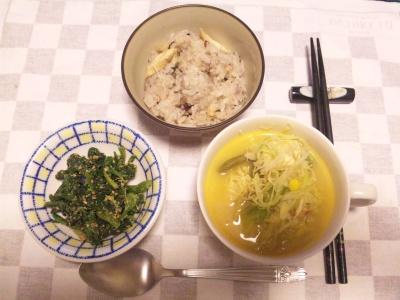SBSH0216_0701夜-ほうれん草の胡麻和え、野菜スープ、かやくご飯_400.jpg