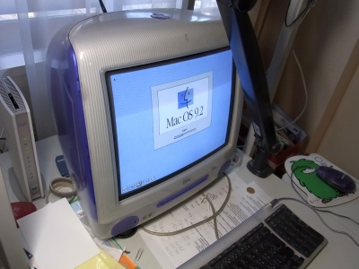 RIMG0236iMacG3_400.jpg