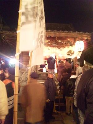 SBSH0203真夜中の初詣_300.jpg