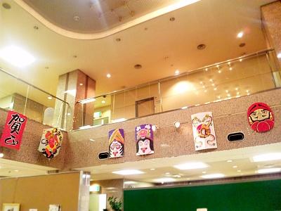SBSH0203新春の文化センター_400.jpg
