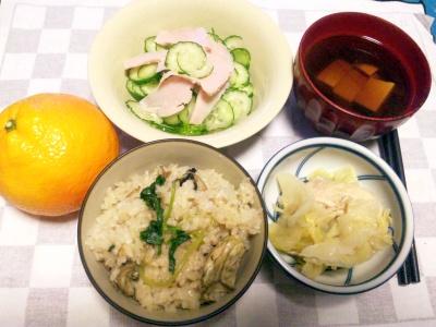 SBSH0210_0112夜-牡蠣ご飯、キャベツ煮、ハムサラダ、豆腐のお吸い物、伊予かん_400.jpg